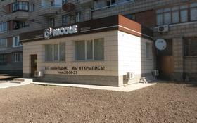 Услуги, Орджоникидзе 4 — Республики за 70 млн 〒 в Усть-Каменогорске