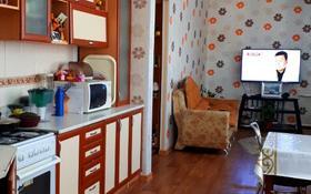 5-комнатный дом, 100 м², 10 сот., Спортивная 2 за 13 млн 〒 в Щучинске