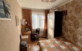 2-комнатная квартира, 43 м², 3/4 этаж, Абая 8 за 11.5 млн 〒 в Костанае