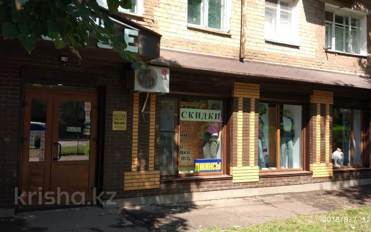 Магазин площадью 140 м², Жукова 15 — Ул.А.Молдагуловой за 60 млн 〒 в Уральске