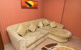 2-комнатная квартира, 46 м², 8/9 этаж посуточно, проспект Евразия 105 за 9 000 〒 в Уральске