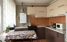 4-комнатная квартира, 120 м², 5/5 этаж, Мкр дорожник 45 за 13.8 млн 〒 в Затобольске