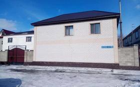 14-комнатный дом, 140 м², 12 сот., Садвокасова 21 за 70 млн 〒 в Нур-Султане (Астана), р-н Байконур