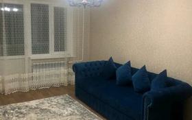 2-комнатная квартира, 44 м², 2/4 этаж, Коктем-1 за 27 млн 〒 в Алматы