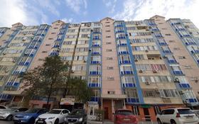 3-комнатная квартира, 88 м², 9/9 этаж помесячно, проспект Каныша Сатпаева 2В за 200 000 〒 в Атырау