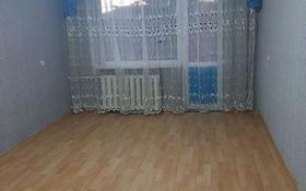 3-комнатная квартира, 56 м², 5/5 этаж, Мызы 29 за 14.8 млн 〒 в Усть-Каменогорске