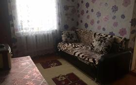 4-комнатный дом, 101 м², 6 сот., Ковалевского 12 за 10 млн 〒 в Таразе