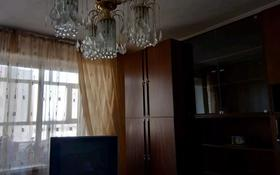 3-комнатная квартира, 60 м², 7/9 этаж помесячно, Казыбек би за 75 000 〒 в Таразе
