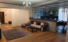 3-комнатная квартира, 176.2 м², 2/4 этаж помесячно, Карашаш ана 21 за 800 000 〒 в Нур-Султане (Астана), Есиль р-н