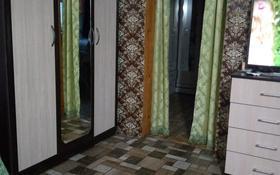 3-комнатный дом, 56.5 м², 3.5 сот., Комсомольская улица 96 — Суворова за 15 млн 〒 в Павлодаре