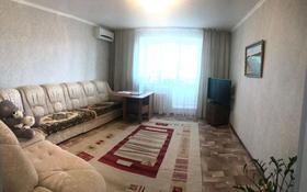 3-комнатная квартира, 80 м², 3/5 этаж, мкр Астана 25 за 27 млн 〒 в Уральске, мкр Астана