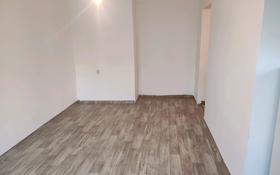 1-комнатная квартира, 45 м², 3/5 этаж, Шұғыла 17 за 4.9 млн 〒 в