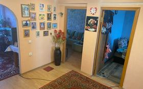 4-комнатная квартира, 86 м², 5/5 этаж, Свободы 9 за 16.5 млн 〒 в Усть-Каменогорске