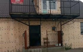 5-комнатный дом, 220 м², 8 сот., 5 квартал 50 за 35 млн 〒 в Казцик