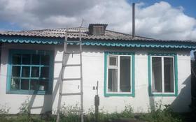 4-комнатный дом, 64.7 м², 0.03 сот., И. Молдажанова 57 — Фрунзе за 6 млн 〒 в Семее