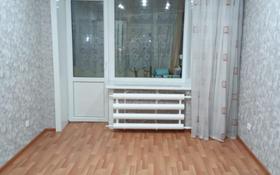 1-комнатная квартира, 31 м², 5/5 этаж, Шухова за 9.3 млн 〒 в Петропавловске