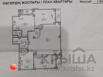 3-комнатная квартира, 131 м², 7/23 этаж, Сары-арка 1 за 40 млн 〒 в Нур-Султане (Астана), Сарыарка р-н — фото 2