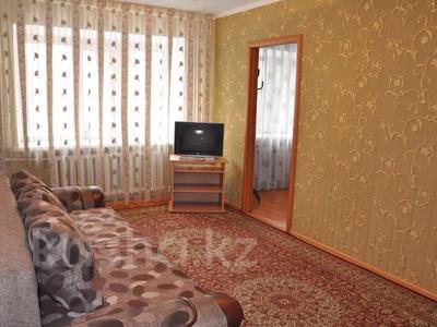 3-комнатная квартира, 60 м², 2/5 этаж посуточно, Абдирова 34/1 за 8 000 〒 в Караганде, Казыбек би р-н