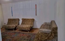 1-комнатная квартира, 35 м², 2/5 этаж посуточно, Р-н 1000 мелочей 26 — Первомайская за 5 000 〒 в Семее