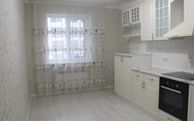 3-комнатная квартира, 93 м², 4/9 этаж, Туран 53 за 35.3 млн 〒 в Нур-Султане (Астана), Есиль р-н