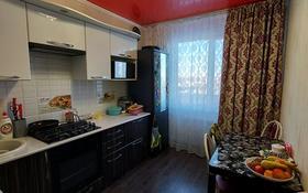 3-комнатная квартира, 70 м², 9/9 этаж, улица Каукена Кенжетаева 1 за 13.9 млн 〒 в Кокшетау