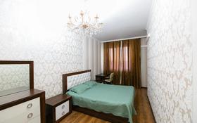 2-комнатная квартира, 56 м², 4/18 этаж, Нажимеденова 10 за 20 млн 〒 в Нур-Султане (Астана), Алматы р-н