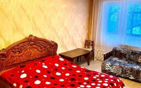 1-комнатная квартира, 35 м², 2/5 этаж посуточно, Брусиловского 15 — Жумабаево за 5 000 〒 в Петропавловске