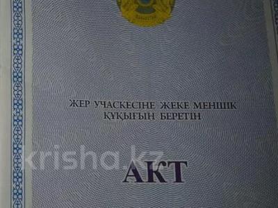 Участок 5 соток, Подстепное за 1.5 млн 〒 в Уральске