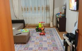 1-комнатная квартира, 45 м², 4/5 этаж, Болашак 38 за 13 млн 〒 в Талдыкоргане