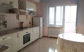 2-комнатная квартира, 98 м², 14/16 этаж, Жуалы за 25 млн 〒 в Алматы