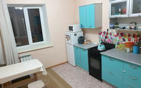 1-комнатная квартира, 39 м², 3/5 этаж помесячно, Абылай Хана 73а за 70 000 〒 в Щучинске