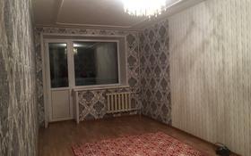 1-комнатная квартира, 41 м², 6/12 этаж, 15 мкр 20 за ~ 8.3 млн 〒 в Семее