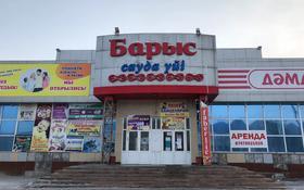Магазин площадью 10.7 м², Глинки 25а за 3 500 〒 в Семее
