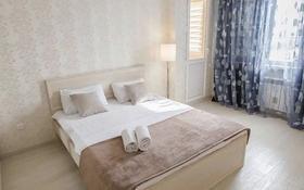 2-комнатная квартира, 80 м², 5/8 этаж посуточно, Алтын аул 10 за 10 000 〒 в Каскелене