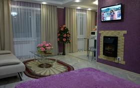 1-комнатная квартира, 32 м², 3/4 этаж посуточно, Толстого 72 — Баймагамбетова за 9 000 〒 в Костанае