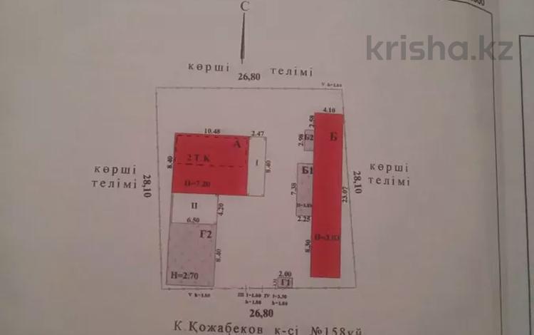 5-комнатный дом, 170 м², 7.5 сот., мкр Теректы, Жас отау 2 — Кожабекова за 28 млн 〒 в Алматы, Алатауский р-н