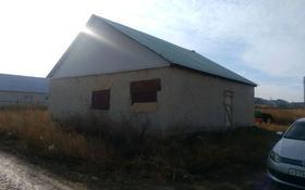 3-комнатный дом, 110 м², 5 сот., Птицфабрика — Шугыла за 4 млн 〒 в Уральске