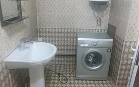 4-комнатный дом помесячно, 100 м², 10 сот., М.жалил 79 за 150 000 〒 в Туркестане
