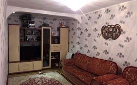 3-комнатный дом, 63 м², Соболева за 7.8 млн 〒 в Капчагае