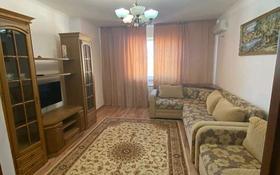 2-комнатная квартира, 65 м², 9/9 этаж помесячно, Сары Арка 40 — Кулманова за 170 000 〒 в Атырау