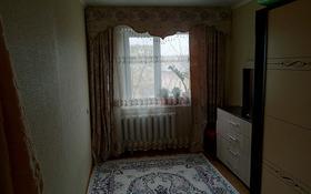 2-комнатная квартира, 150 м², 3/5 этаж, 3 34 за 6 млн 〒 в Кульсары