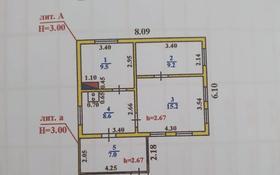 3-комнатный дом, 49 м², 3 сот., Шухова 36 — Таллинская за 16 млн 〒 в Алматы, Медеуский р-н