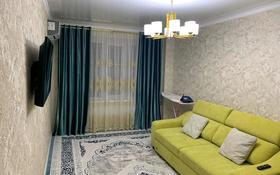 2-комнатная квартира, 55 м², 3/5 этаж посуточно, 13-й мкр 46 за 10 000 〒 в Актау, 13-й мкр