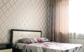 2-комнатная квартира, 65 м², 2 этаж посуточно, проспект Алии Молдагуловой 66 к1 за 8 000 〒 в Актобе