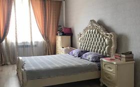 3-комнатная квартира, 130 м², 9/9 этаж, Назарбаева 197 за 35.5 млн 〒 в Костанае