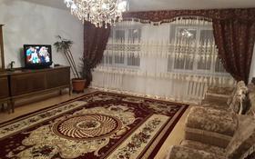 3-комнатная квартира, 120 м², 1/5 этаж посуточно, Торайгырова 66 за 15 000 〒 в Павлодаре