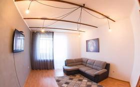 2-комнатная квартира, 70 м², 6/9 этаж посуточно, Алтынсарина 32 за 9 000 〒 в Костанае