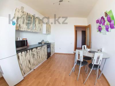 2-комнатная квартира, 70 м², 6/9 этаж посуточно, Алтынсарина 32 за 9 000 〒 в Костанае — фото 8