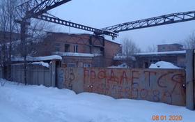 Промбаза 35 соток, Объездное шоссе за ~ 19.3 млн 〒 в Усть-Каменогорске