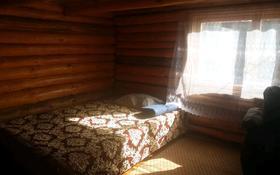 2-комнатный дом посуточно, 40 м², Биржан сал 6 за 2 000 〒 в Бурабае